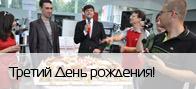 Birthday Kia Soul Club Russia - 3 years!