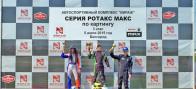 Подиум Белгород Ира Сидоркова