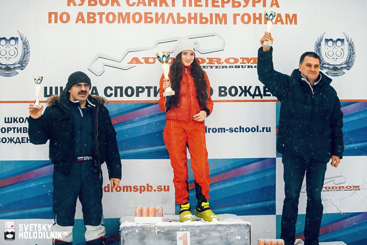 Неожиданная победа на льду