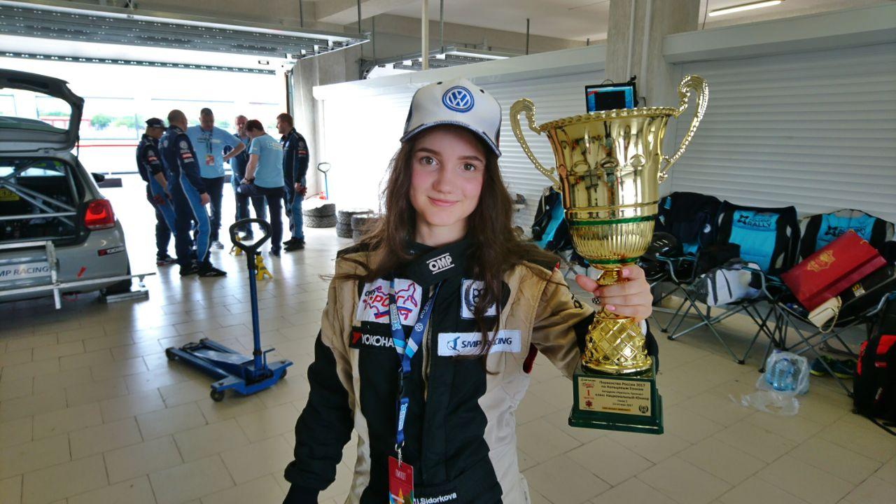 Юная представительница Карелии побеждает в Грозном на этапе Чемпионата России